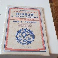 Libros: J . GUZMÁN METODO DE DIBUJO A MANO ALZADA CURSO SEGUNDO PALMA MALLORCA CON 18 LAMINA. Lote 211647699