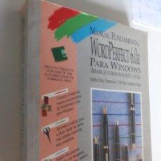 Libros: MANUAL WORDPERFECT 6.0 PARA WINDOWS ANAYA 1994. Lote 212893791