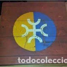 Libros: ESPAÑA POR DENTRO. CABALLOS, TOROS Y HOMBRES. Lote 231676095