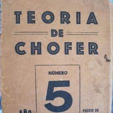 Libros: TEORÍA DEL CHÓFER - AÑO 1951 - MANUAL DE ACADEMIA DE CHOFERES MONTEVIDEO - URUGUAY. Lote 233660950