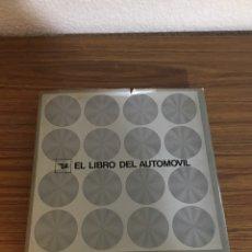 Libros: LIBRO DEL AUTOMOVIL. Lote 241753470