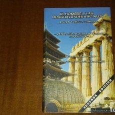 Libros: EL HOMBRE Y LAS DESIGUALDADES RACIALES. JOSEPH ARTHUR GOBINEAU. EDICIONES CAMZO. Lote 246261795