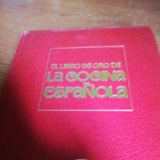 Libros: EL LIBRO DE ORO DE LA COCINA ESPAÑOLA. Lote 253510045