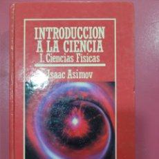 Libros: INTRODUCCIÓN A LA CIENCIA CIENCIAS FÍSICAS ISAAC ASIMOV. Lote 278639373