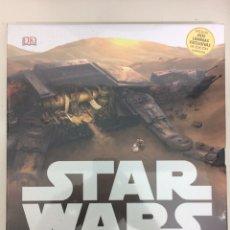 Libros: STAR WARS MUNDOS Y ESCENARIOS GUIA. Lote 100227518