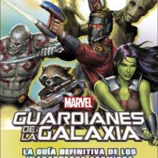 Libros: GUARDIANES DE LA GALAXIA: LA GUÍA DEFINITIVA DE LOS INADAPTADOS CÓSMICOS (MARVEL). Lote 115495615