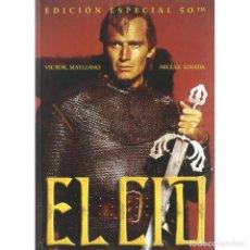 Libros: CINE. EL CID. EDICIÓN ESPECIAL 50 ANIVERSARIO - VÍCTOR MATELLANO DESCATALOGADO!!! OFERTA!!!. Lote 146307846