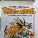 Libros: ILUSTRACIONES COMPLETAS DRAGÓN BALL. Lote 157801882