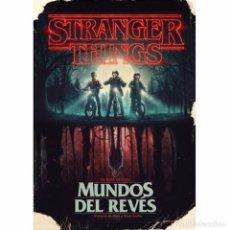 Libros: GUÍA OFICIAL STRANGER THINGS MUNDOS DEL REVÉS. Lote 169455744