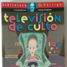 Libros: TELEVISIÓN DE CULTO (ANTONIO BLANCO) - DESCATALOGADO!. Lote 170305921