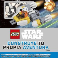 Libros: LEGO STAR WARS CONSTRUYE TU PROPIA AVENTURA. Lote 189115763