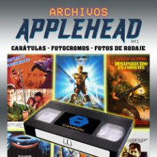 Libros: ARCHIVOS APPLEHEAD: CANNON FILMS. Lote 194768582