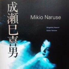 Libros: MIKIO NARUSE. Lote 195038100