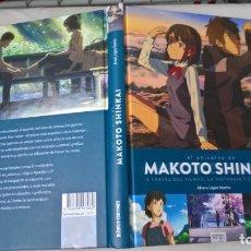 Libros: LIBRO DIABOLO EL UNIVERSO DE MAKOTO SHINKAI. Lote 197255997