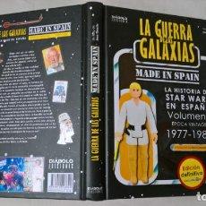 Libros: LIBRO DIABOLO : LA GUERRA DE LAS GALAXIAS VOLUMEN 1 1977 1986 VINTAGE. Lote 197257657