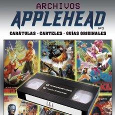 Libros: ARCHIVOS APPLEHEAD: IFD, FILMARK Y NINJAMANÍA. Lote 217675518