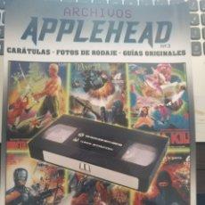 Livros: ARCHIVOS APPLEHEAD: IFD Y FILMARK. Lote 225487075