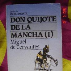 Libros de segunda mano: DON QUIJOTE DE LA MANCHA - TOMO I. Lote 8732191