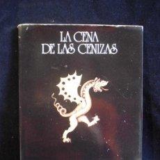 Libros de segunda mano: LA CENA DE LAS CENIZAS. CIORDANO BRUNO. TORRE DE LA BOTICA. SWAN. 1ED.1984. Lote 25498482