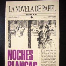 Libros de segunda mano: LA NOVELA DE PAPEL NOCHES BLANCAS FEDOR DOSTOYEVSKI BRUGUERA 1986 .C12. Lote 22193464