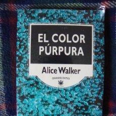 Libros de segunda mano: EL COLOR PURPURA - AUTORA: ALICE WALKER - COLECCION GRANDES EXITOS Nº 2 - RBA EDITORES - A ESTRENAR. Lote 26574431