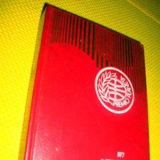 Libros de segunda mano: LIBRO DE JORGE SEMPRÚN AUTOBIOGRAFÍA DE FEDERICO SÁNCHEZ PREMIO PLANETA 1977. Lote 27650791