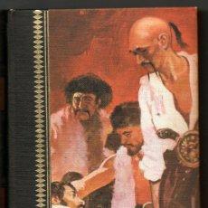 Libros de segunda mano: MIGUEL STROGOFF - JULIO VERNE. Lote 28769453
