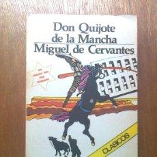 Libros de segunda mano: DON QUIJOTE DE LA MANCHA , MIGUEL DE CERVANTES , GUSTAVO DORE , EDITORES MEXICANOS UNIDOS , 1982. Lote 32604641