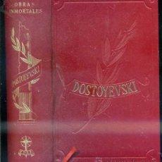 Libros de segunda mano: INMORTALES EDAF : DOSTOYEVSKI (1964) PLENA PIEL CON ESTUCHE.. Lote 40068169