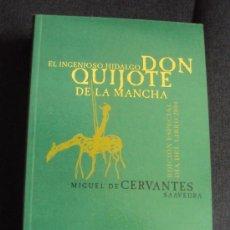 Libros de segunda mano: DON QUIJOTE DE LA MANCHA MIGUEL DE CERVANTES SAAVEDRA. Lote 35871457