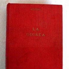 Libros de segunda mano: -------------- LA ODISEA ---------------- HOMERO. Lote 36378846