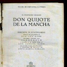 Libros de segunda mano: LIBRO DON QUIJOTE DE LA MANCHA , 1947 , EDITORIAL CASTILLA ,ORIGINAL. Lote 40264380