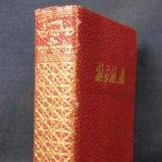 Libros de segunda mano: LAS MIL NOCHES Y UNA NOCHE EDITORIAL AHR TOMO II SEGUNDA EDICIÓN 1965. Lote 100950584