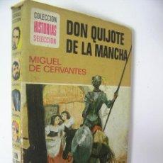 Libros de segunda mano: DON QUIJOTE DE LA MANCHA,CERVANTES,1974,BRUGUERA ED ,REF QUIJOTE C2. Lote 40319039