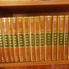 Libros de segunda mano: 16 LIBROS DE LA COLECCIÓN ANTOLOGÍA LITERARIA - 1987. Lote 41080826