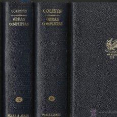Libros de segunda mano: OBRAS COMPLETAS COLETTE 4 TOMOS PIEL PLAZA JANES SIN USAR, DE ALMACEN DE LIBRERIA. Lote 41224681
