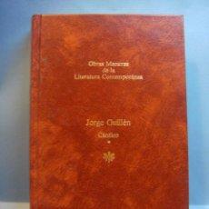 Libros de segunda mano: LIBRO. CÁNTICO. 1 VOLUMEN. GUILLÉN, JORGE. 1984. SEIX BARRAL. TAPAS DURAS. OBRAS MAESTRAS LITERATURA. Lote 41488807