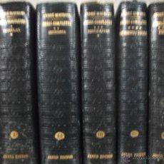 Libros de segunda mano: 5 TOMOS - OBRAS COMPLETAS DE ANDRE MAUROIS - CLASICOS DEL SIGLO XX 1ª EDICION 1951. Lote 41894943