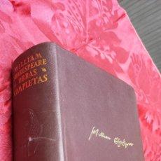 Libros de segunda mano: 1964.- OBRAS COMPLETAS. WILLIAM SHAKESPEARE. AGUILAR. CRISOL. Lote 42620929
