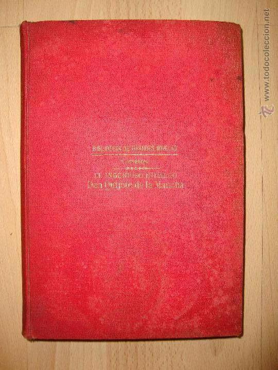 EL INGENIOSO HIDALGO DON QUIJOTE DE LA MANCHA (Libros de Segunda Mano (posteriores a 1936) - Literatura - Narrativa - Clásicos)