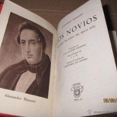Libros de segunda mano: LOS NOVIOS DE ALEJANDRO MANZONI - CRISOL Nº 25 - 2ª EDICIÓN DE 1945. Lote 44858406
