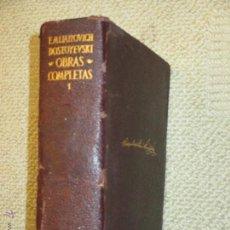 Libros de segunda mano: FIODOR DOSTOYEVSKI, OBRAS COMPLETAS AGUILAR, TOMO I, PLENA PIEL, 1966. Lote 47056054