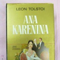 Libros de segunda mano: ANA KARENINA - LEON TOLSTOI. Lote 178216687