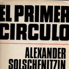 Libros de segunda mano: EL PRIMER CÍRCULO. ALEXANDER SOLSCHENITZIN. BRUGUERA, 3ª EDICIÓN, 1971. Lote 48515646