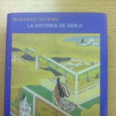 Libros de segunda mano: LA HISTORIA DE GENJI (MURASAKI SHIKIBU - ATALANTA - SEGUNDA EDICION 2006). Lote 48814454