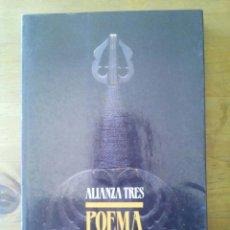 Libros de segunda mano: POEMA DEL MÍO CID / PEDRO SALINAS / 1ª EDICIÓN 1995 / ALIANZA EDITORIAL. Lote 50051237