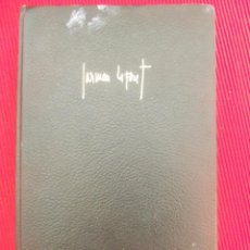 Libros de segunda mano: CARMEN LAFORET - NOVELAS TOMO I. Lote 50697486