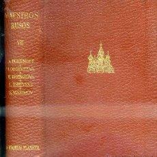 Libros de segunda mano: MAESTROS RUSOS VII (PLANETA 1965) UGRIUMOFF ODOEVZEVA BERBEROVA SURASHEVSKI MAXIMOV. Lote 51143582