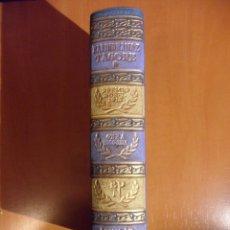 Libros de segunda mano: RABINDRANAZ TAGORE. OBRA ESCOGIDA. LIRICA BREVE / TEATRO / CUENTO / AFORISMO / ESCUELA. AGUILAR 1962. Lote 52740981