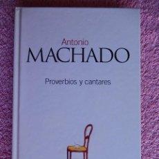 Libros de segunda mano: PROVERBIOS Y CANTARES CLASICOS DEL SIGLO XX 1 ANTONIO MACHADO EL PAIS 2003 (2). Lote 53485473